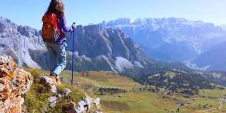 Wanderurlaub-Südtirol.jpg/Wandern-Dolomiten.jpg