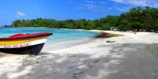 Wandern auf Jamaika -  Sonne, Sand und Blue Mountains