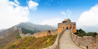 Wandern in China - das sogenannte Reich der Mitte entdecken
