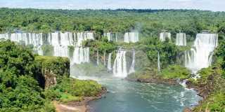 Wandern in Südamerika