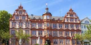 Wandern in Mainz und Umgebung