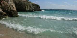 Wanderreise: Mediterranes Silvester auf Menorca