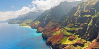 Geführte Gruppenwanderreise - Hawaii, Wandern im Süd-Pazifik