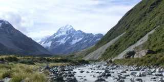 Neuseeland: Geführte Gruppenwanderreise  - das schönste Ende der Welt